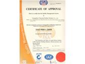 天沅ISO9001:2008证书(英文)