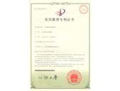 液态硅胶挤管机专利证书
