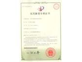 液态硅胶提取的泵胶缸专利证书