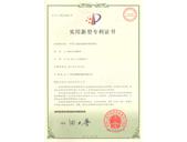 液态硅胶供料的送料机专利证书