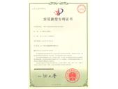 液态硅胶组分配比的比例泵专利证书