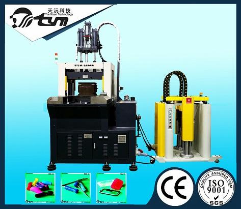 立式液态硅胶设备-伺服系统-130吨 TYM-L5058