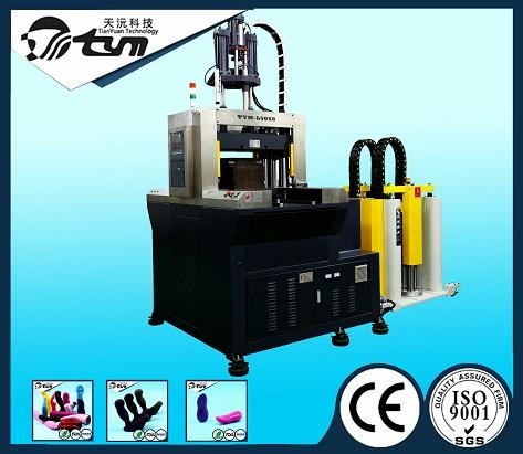 130T立式双滑板液态硅胶注射成型设备-TYM-L5058-2