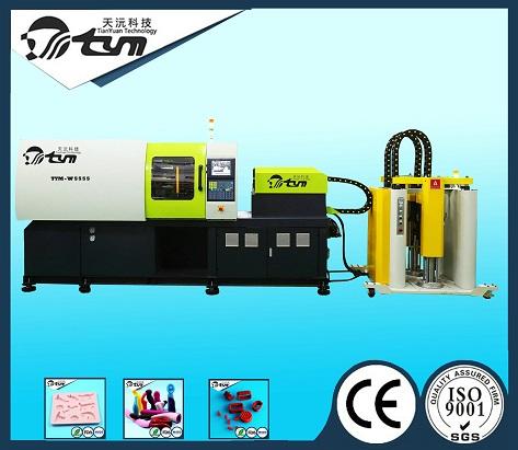 150T卧式液态硅胶注射成型机-TYM-W5050