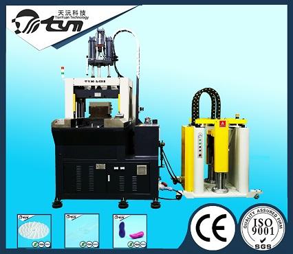 立式液态硅胶注射成型机-伺服系统-95吨 TYM-L4048