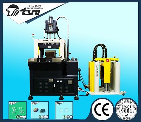 立式液态硅胶注射成型机-伺服系统-78吨 TYM-L3038