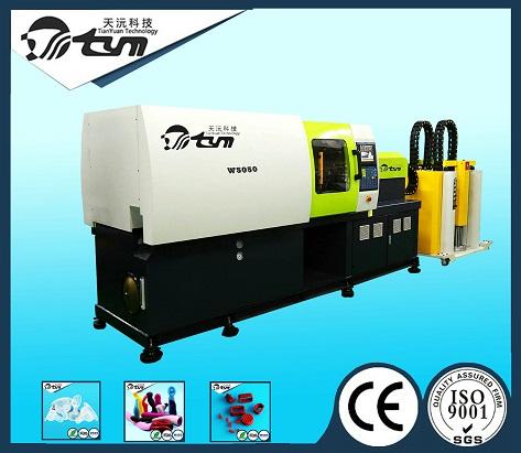 150T卧式液态硅胶注射成型设备-TYM-W5050
